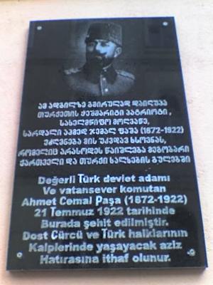 Ջեմալ փաշայի հուշատախտակը Թբիլիսիի Սոլոլակի թաղամասում (աղբյուրը` sigaretka7.livejournal.com)